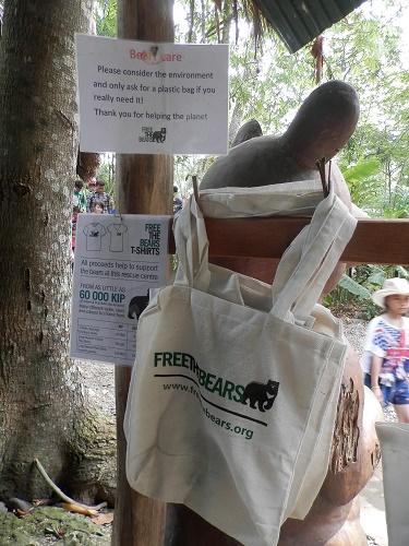 Zero Waste Cycling Laos, Teil II
